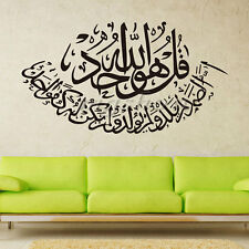 Islamic Muslim Art Calligraphy Arabic Wall Stickers Home Decor Removable Decal