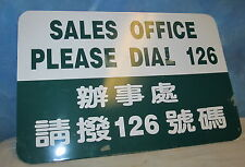 Vintage/Retired Asian Sales Office w/Telephone Phone Number Aluminum Sign S13