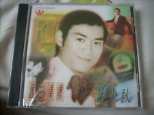 a941981 Adam Cheng Sealed CD  鄭少秋 Fung Hang Records 舊曲情懷