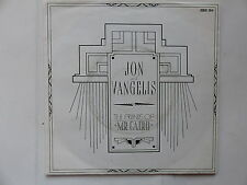 jon and vangelis The friends of Mr Cairo 2059 354