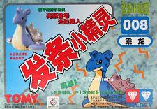 Auldey Tomy Pokemon #008 Lapras Wind-Up Model Kit