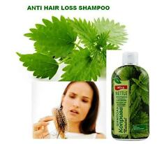 ANTI HAIR LOSS SHAMPOO NETTLE 200 ml. Oily hair, Volume, for every day use