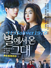 KOREAN DRAMA ~ You Who Came From the Stars@Man From the Stars  별에서 온 그대/0516-50