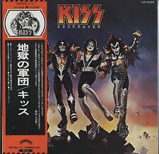 Kiss - Destroyer JAPAN LP with OBI and LYRIC SHEET