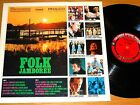 STEREO VARIOUS ARTISTS FOLK LP-COLUMBIA SPECIAL PRODUCTS CSP 205 - FOLK JAMBOREE