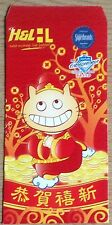 Ang pow red packet Diamond 1 pc new