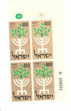 ISREAL BLOCK OF 4 400 BLOCK #550551 ALSO 140 IN A GREEN CIRCLE ON TOP