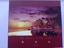 4710810689628 Koh Samui by Koh Samui (2007) FAST POST 2 CD MINT