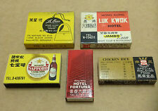 5 x Vintage Hong Kong Hotels & Restaurants Match Box Only___NO MATCHES