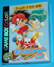 Mon-Colle Knight - Game Boy Color GB Nintendo Gameboy - JAP