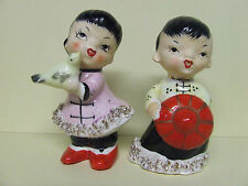 Vintage Oriental Kids (Boy & Girl) w/Spaghetti & Gold Trim Salt & Pepper (Japan)