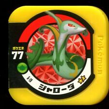 "POKEMON JETON COIN CARRE ""COUNTER"" - N° 5-19 SERPERIOR ジャローダ"