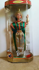 NIB 1997 Collector Edition THAI BARBIE #18561 DOLLS OF THE WORLD ~ Xmas Gift