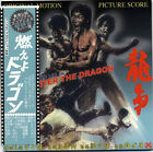 JAPAN MINI LP CD /BRUCE LEE Enter The Dragon W/Obi 1999 MEGA RARE OOP!