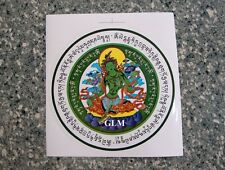 Feng Shui = 2016 Green Tara Window Amulet Sticker (2 pieces)