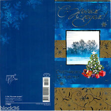 Large Russian folding card HAPPY NEW YEAR and Merry Christmas gold & silver