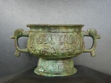 Early 20th century Chinese Twin handle Bronze Bowl signed