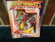 Ultra Man Tiga Aircraft and Vehicle Bandai 1997 New