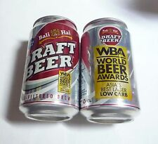 EMPTY - BALI HAI DRAFT BEER can INDONESIA 330ml Collect 2013 Asia World Award