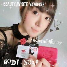 Vampire Whitening Soap Beauty Lightening Bleaching Soap Rose Extract 80g