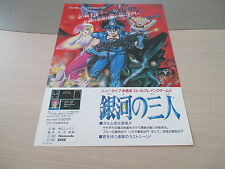 GINGA NO SANNIN ENIX FAMICOM NES ORIGINAL JAPAN HANDBILL FLYER CHIRASHI!
