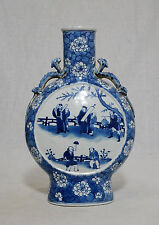 Chinese  Blue and White  Porcelain  Moon  Flat  Vase  With  Mark    M268