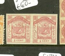 NORTH BORNEO (P0401B) ARMS. LION   4C  SG22A  IMPERF PR  MOG