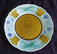 VILLEROY & BOCH ANTIQUE PLATE, MILITARY GENERAL, LT. TURQUOISE, PURPLE & OLIVE
