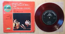 "THE VENTURES 4TRACK 7"": LET'S GO (JAPAN; RED VINYL; LIBERTY  LP 4088)"