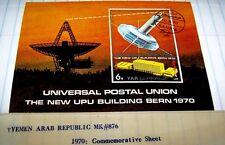 Y.A.R. Yemen - 1970 U.S. MK876 POST OFFICE SPACE STATION SOUVINIR SHEET LOT 10