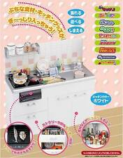 Re-ment Miniature Petit the kitchen Cook's (white)