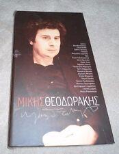 Mikis Theodorakis 4 CD Box NEW SEALED