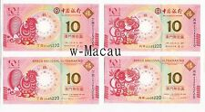 Macau 2016 Monkey 17 Rooster Zodiac BNU Bank of China Join issue 4 Banknote UNC