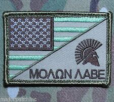 MOLON LABE USA AMERICAN FLAG US ARMY MORALE BADGE TACTICAL MULTICAM VELCRO PATCH