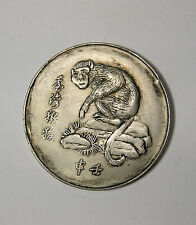 One piece of Chinese lucy monkey coin