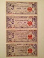 Philippines Emergency Guerrilla Currency Bacolod 4 Sequential Notes AS SHOWN