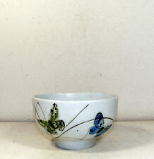 """ROYAL COPENHAGEN Nils Thorsson Bowl from the """"Diana"""" series 1051/5316"""