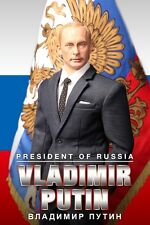 DID TOYS THE PRESIDENT OF RUSSIA VLADIMIR PUTIN 12INCH FIGURE