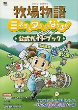 Harvest Moon: Friends of Mineral Town Official Guide Book / GBA