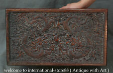 "18"" Chinese Dynasty Huang Hua Li Wood Two Dragon Storage Treasures Jewelry Box"