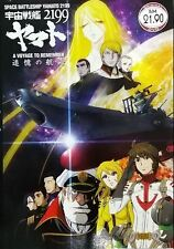 DVD Space Battleship Yamato 2199: A Voyage to Remember (The Movie 1)