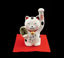 TIRELIRE CHAT JAPONAIS PORTE BONHEUR MANEKI NEKO MADE IN JAPAN BLANC 116