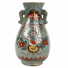 China 19./20 Jh. - A Chinese Hu Shaped Porcelain Vase - Vaso Cinese Chinois Qing