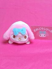 Sanrio My Melody - Mame Petit Plush Doll Mascot - Kawaii TSUM TSUM - US seller