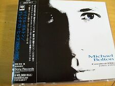 MICHAEL BOLTON GREATEST HITS 1985-1995  CD EX JAPAN CON OBI
