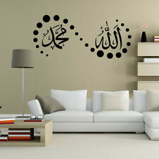Creative Muslim Cultural Mural Removable Waterproof Wall Sticker Decal Decor TY