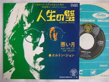 ELTON JOHN BORDER SONG / JAPAN 7INCH