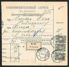 Russia covers 1909 PacketCard Rowno-Plock