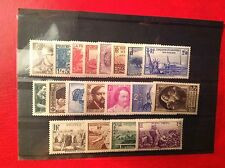 FRANCE complete year set 1940 MNH 19 stamps