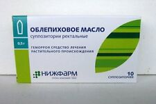 SEA BUCKTHORN SUPPOSITORIES NATURAL x 10 RECTAL & VAGINAL SUPPOSITORY ОБЛЕПИХА